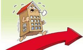 兴化房价仍将小幅上